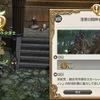 『FF14』新生エオルゼア冒険記(279)「初見攻略、闘神オーディン討滅戦」