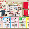 ℃-ute新春コンサート2017 ~℃OMPASS~のグッズが公開されました!