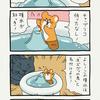 スキネズミ 「噴水」