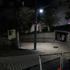 目黒新富士跡・別所坂(夜) 東京都目黒区中目黒