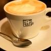 下北沢の安くて落ち着くおすすめカフェ「こはぜ珈琲」