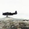 1945年4月16日『伊江島の「六日戦争」はじまる』