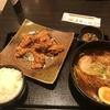 禁酒日のディナー(からあげセット)
