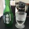 町田で居酒屋以外のハシゴ酒!ちょい飲みメニューでカジュアルに昼飲みをしてきました。