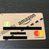 【節約】Amazonクレジットカード入会特典で簡単に5000ポイント貰える方法とは?