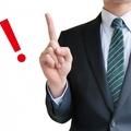 転職エージェント、登録に迷ったら求人数の多いエージェントがおすすめ
