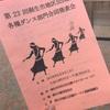 190609 第23回 ダンス発表会