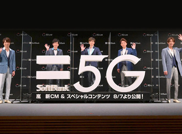SoftBank Corp. and Popular Boy Band Arashi Team Up on 5G Project to Explore New Possibilities for Entertainment