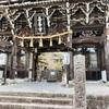 【京都の隠れた桜の名所】善峯寺を写真とともに紹介