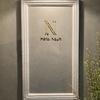 おっちょころぐ 99:インスタ映えホテル『Hotel Noum OSAKA』