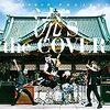 【μ'sがカバーで蘇る!?】流田Projectによる ラブライブ!のカバーアルバム 『流's the COVER』が話題
