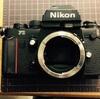 フィルムカメラ NIKON F3 シャッターが切れない 簡単修理‼︎‼︎