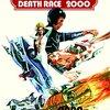 観た映画:「デスレース2000」