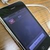 iPhone 3GSが役目を終える