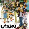 「UDON」