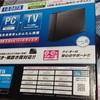 I.O DATA 2TB ハードディスク HDCL-UT2 OK 購入