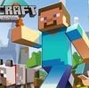 Xbox360版Minecraft タイトルアップデート9について
