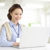 月5万円を目指せ!「ブログの収益化」マネタイズのオススメ方法BEST5
