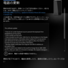 HTC 7 MozartにUpdate for Windows Phone (OS version 7.10.8107.79)がやってきた!