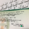 Sing Out ! 発売記念Live