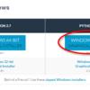 WindowsでPythonの環境構築
