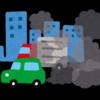 【企業不正】SUZUKI自動車で排気ガス検査不正