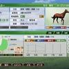 ウイニングポスト9 2021。この馬は三冠取れそう。
