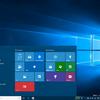 Windows 10 Insider Preview Build 14342提供開始