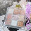 韓国コスメ🇰🇷 【CELEFIT(セレフィット) THE BELLA Collection アイシャドウパレットミニNo.225】