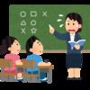 教育実習で教師を諦める学生たち 学校教育衰退の加速化