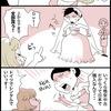 【国際結婚マンガ】ウェディングドレスショック