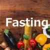 ファスティング(Fasting)まとめ