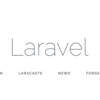 【Laravel】Laravelのバージョンの確認方法