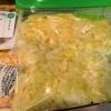 【1食8円】冷凍塩もみキャベツの作り方~凍ったまま料理に使えて便利~