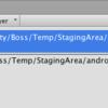 Unity2017.2.0b2のTangoサポートについて(実機でSpatial Mapperが動くところまで)