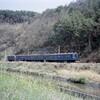 春の福塩線、長閑に走る青色20号の旧型国電三連 (1977年3月) - 蔵出し画像