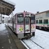 冬の会津鉄道で雪と絶景と懐かしい駅舎を楽しもう!