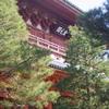 大徳寺の概要