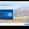 iMacでうまくいく?〈番外編〉〜Parallelsのサポート最高かよ!〜
