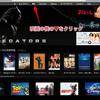 iTunes Storeで映画を探す方法 その3【邦画編】
