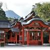 薩摩國 一之宮 枚聞神社