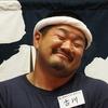 【オススメ5店】金沢市他・野々市・白山・内灘(石川)にあるラーメンが人気のお店