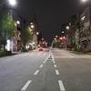 代々木上原不動産 賃貸 毎日速報!!5/21(木)