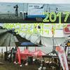 ANAウィンドサーフィンワールドカップ2017in津久井浜