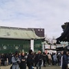 子連れ初詣と書き初めは大阪天満宮がおすすめ