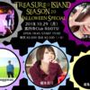 ライブイベントTREASURE☆ISLAND出演者募集中です!