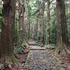 遙か3熊野聖地巡礼<熊野古道~勝浦>