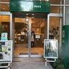 味わいながらお茶を楽しめるカフェ!名古屋の深緑茶房に行ったので感想