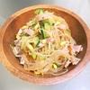 【適当レシピ付き】超適当豆もやし春雨サラダ