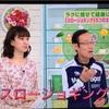 「坂本さんはテレビ番組の情報などロクなのがないって言ってましたが、これも信じてはダメなんですか?」 坂本返答シリーズ